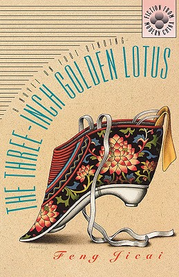 The Three-Inch Golden Lotus By Feng, Chi-Tsai/ Wakefield, David (TRN)/ Wakefield, David/ Goldblatt, Howard
